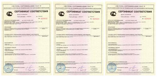 сертификаты - коллаж.jpg