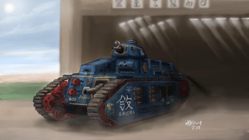 melpazelian_heavy_tank_triarii___prototype_by_waffle0708-d7q2b7v.png