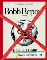 Журнал Robb Report №12-1 (декабрь 2013 - январь 2014) Россия
