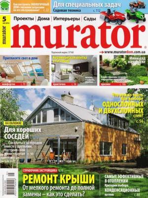 Журнал Журнал Murator №5 (май 2014)