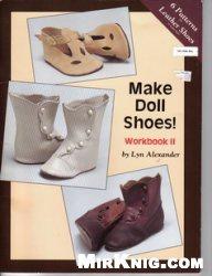 Аудиокнига Make Doll Shoes - Workbook 2