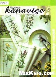 Журнал Kanavice nature et fleurs Oct.1 2010