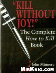 Книга Kill without Joy!: The Complete How to Kill Book