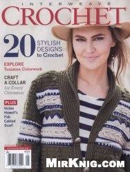 Журнал Interweave Crochet - Fall 2014