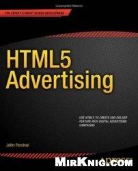 Книга HTML5Advertising