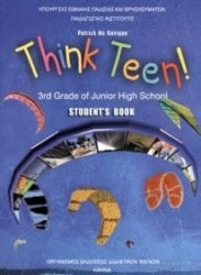 Аудиокнига Think Teen! 3 – 3rd Grade of Junior High School