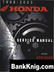 Книга Honda VTR1000F Super Hawk Service Manual pdf 103Мб
