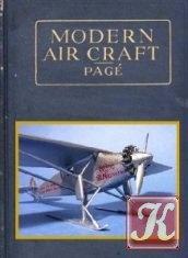Книга Modern Aircraft