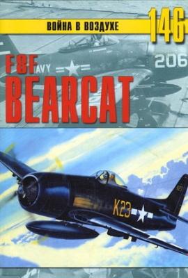 Журнал Журнал Война в воздухе №146. F8F Bearcat