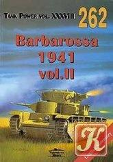 Книга Tank Power vol. XXXVIII. Barbarossa 1941 vol. II (Militaria 262)