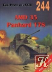 Книга Tank Power vol.XXIII. AMD 35 Panhard 178 (Militaria 244)