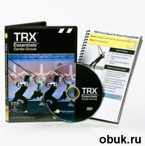Книга TRX Essentials - Cardio Circuit Workout 2009 (DVDRip)