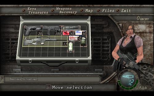 Хелена Харпер_Resident Evil 6 0_131079_af79303b_L