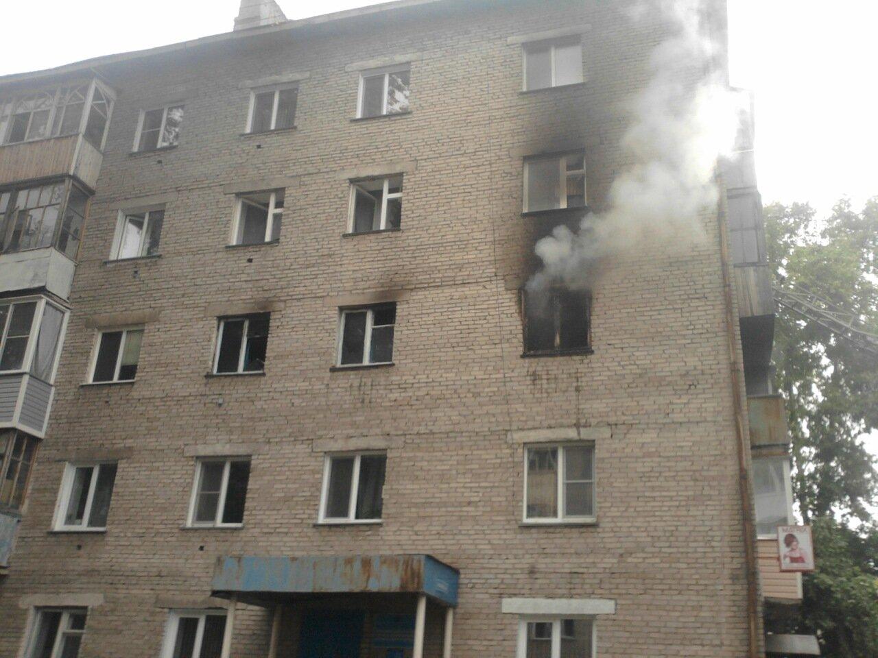 Пожар в 10 квартале Куйбышева