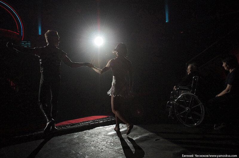 Осень. Цирк Никулина. 07.09.14.03..jpg