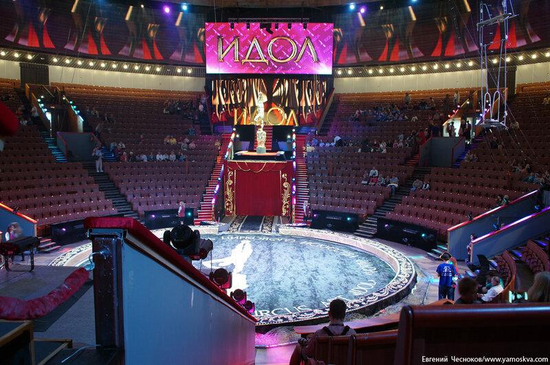 Осень. Большой Московский цирк. 10.09.14.09..jpg
