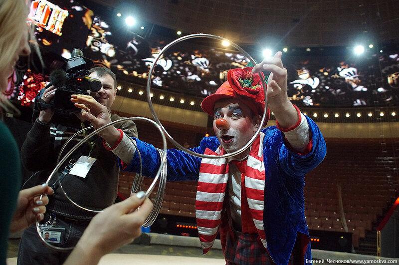 45. Большой цирк. Журналисты. 17.04.15.38..jpg