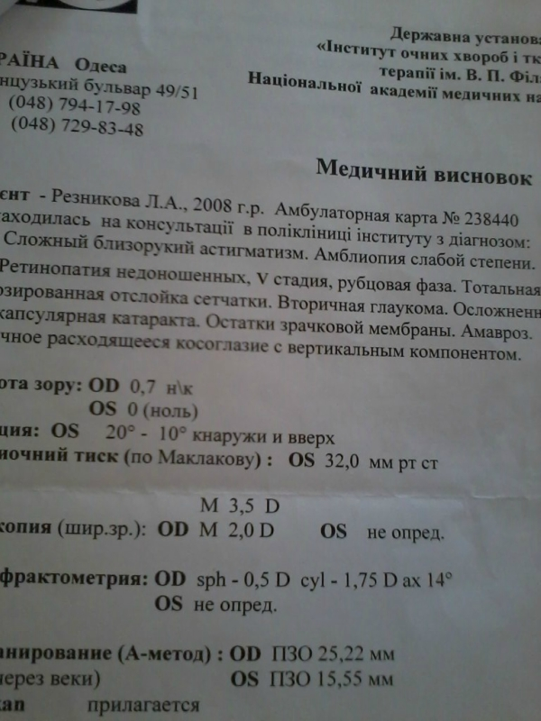 http://img-fotki.yandex.ru/get/5104/36058990.3e/0_f55a2_c5795eab_orig
