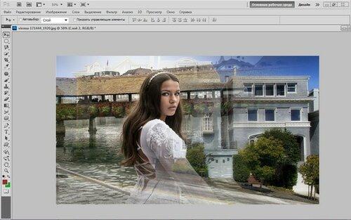 как совместить два фото в одно в paint
