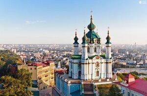 Андреевской церкви полёт.
