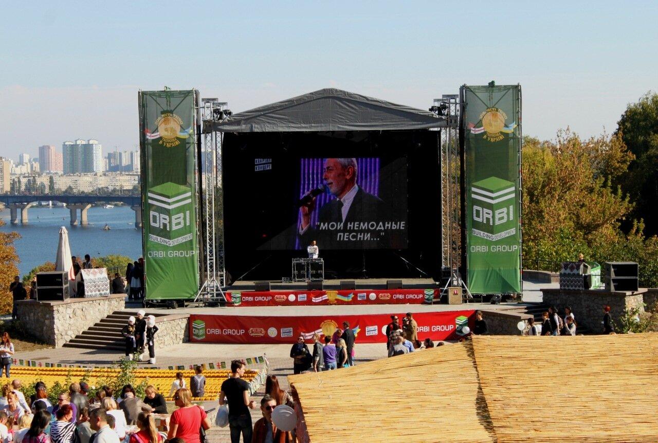 Сцена Дня Тбилиси на Певческом поле