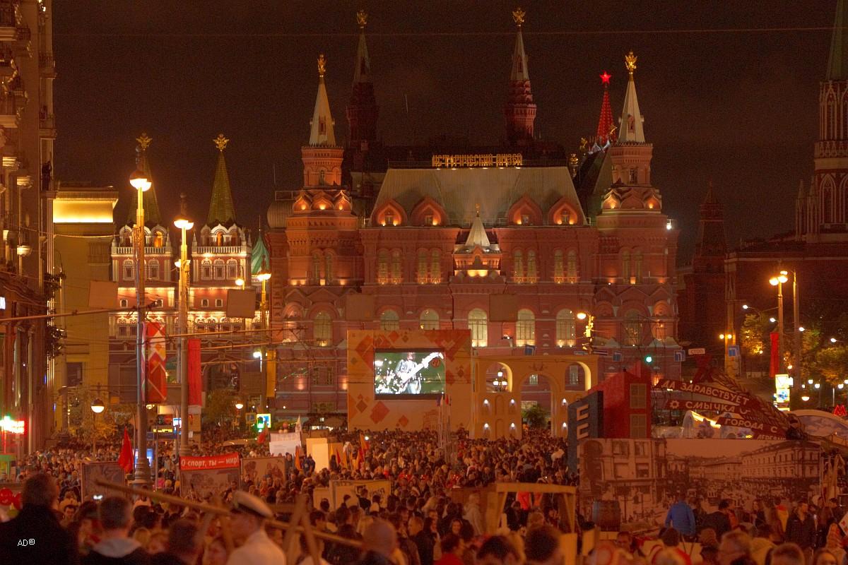 Выступление легендарной рок-группы «Аэросмит» на День города Москвы 2015