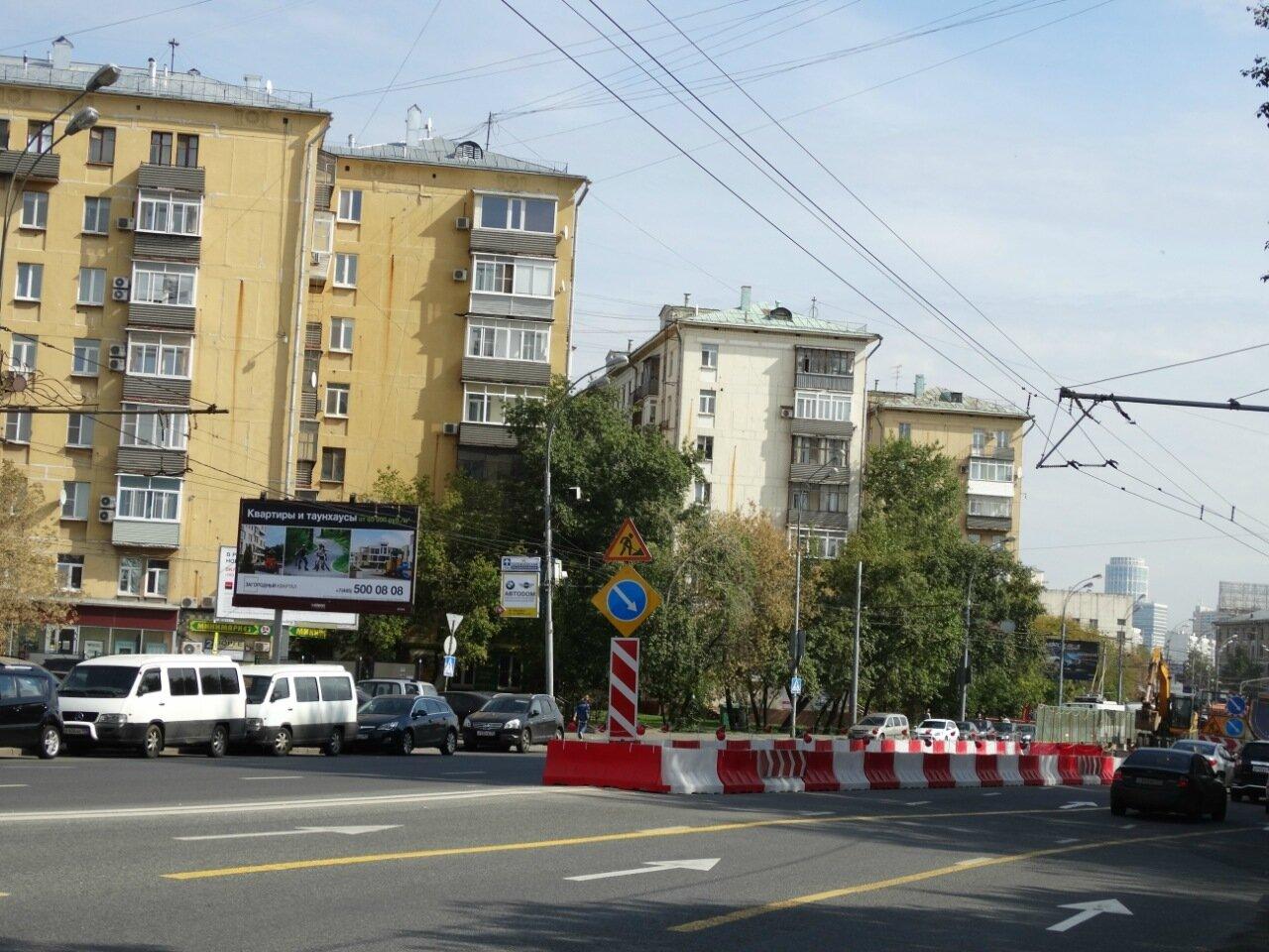 Справку с места работы с подтверждением Грайвороновская улица документы для кредита Тишинский Средний переулок