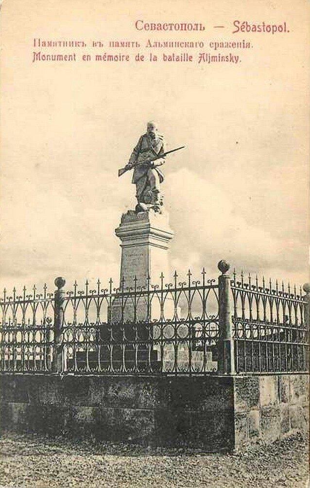 Памятник в память Альминского сражения