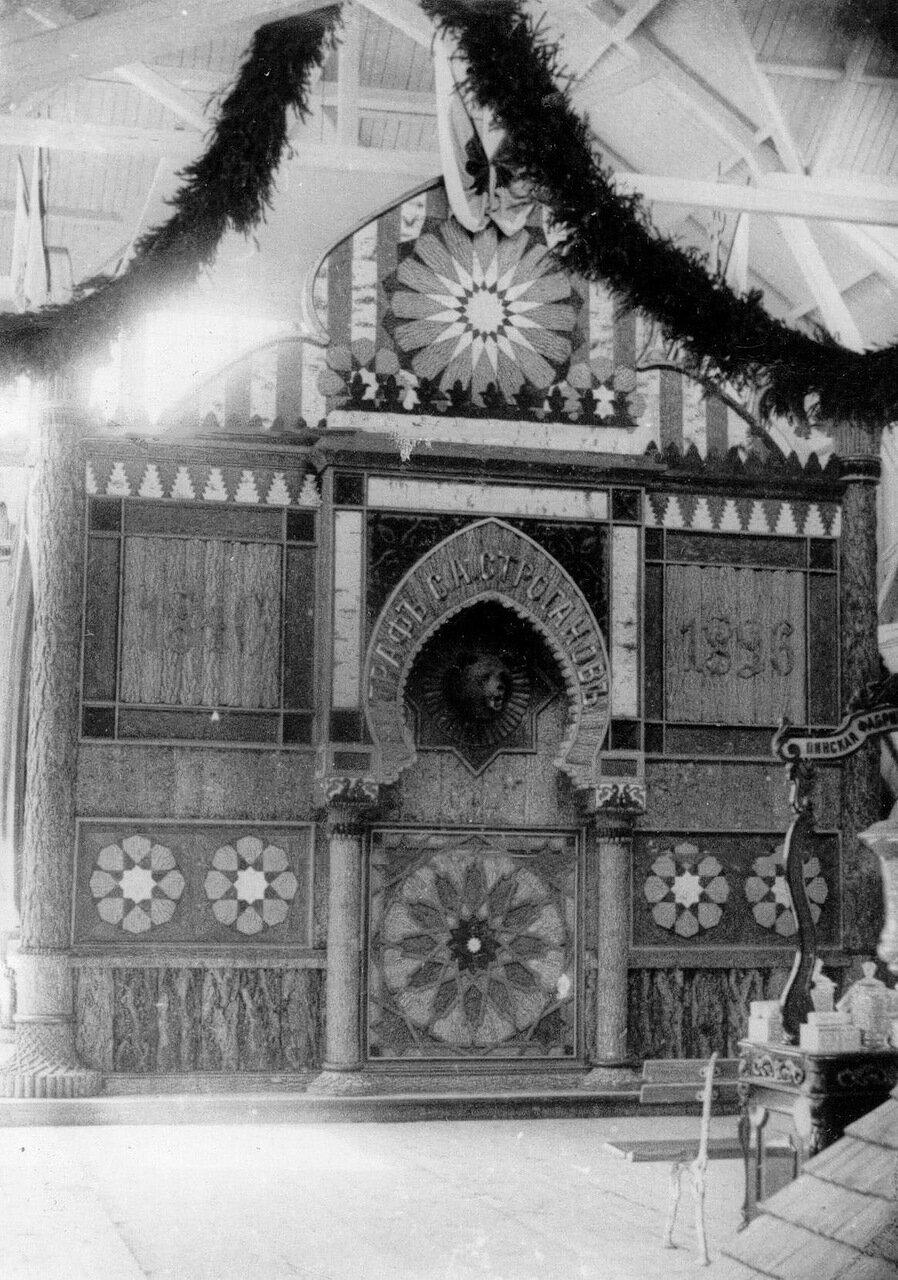 09. Наружный вид павильона графа С.А.Строганова.