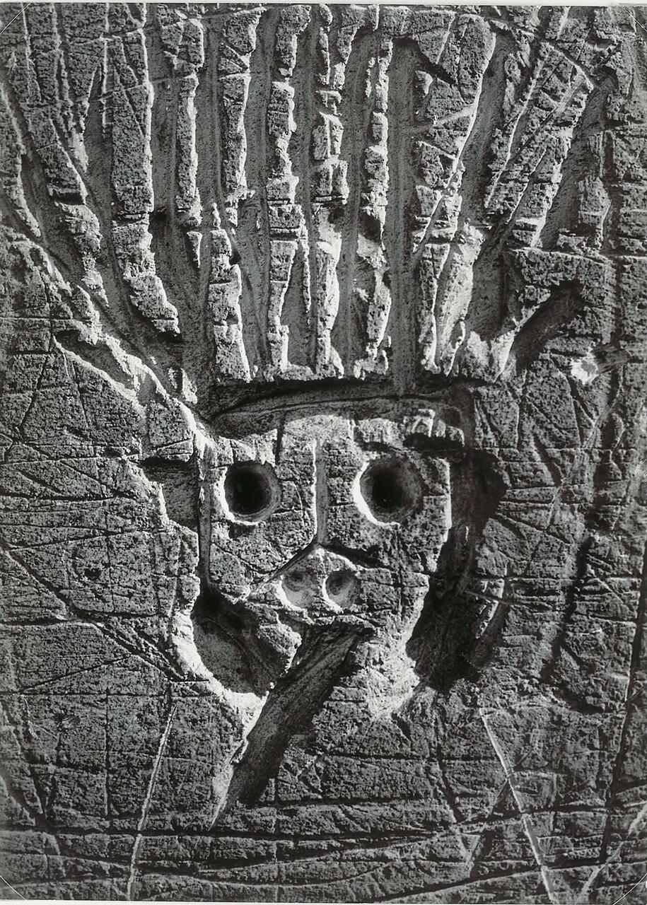 1930. Граффити. Серия  IX Примитивные изображения. Король-Солнце (авеню Порт-де-Сент-Уан).