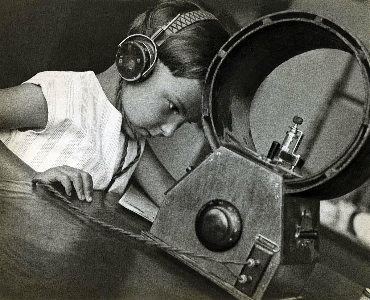 1929. Радиолюбитель
