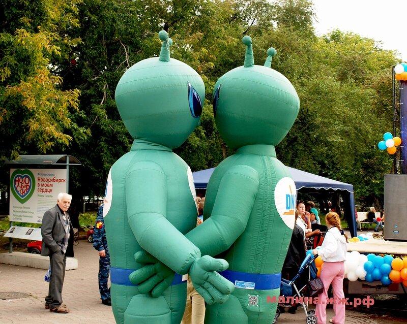 инопланетная любовь