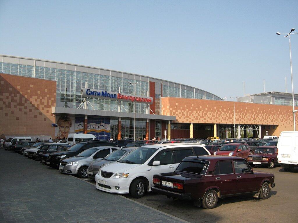 alla-grig Сити Молл Белгородский белгород карусель магазин сити молл белгородский торгово-развлекательный центр.