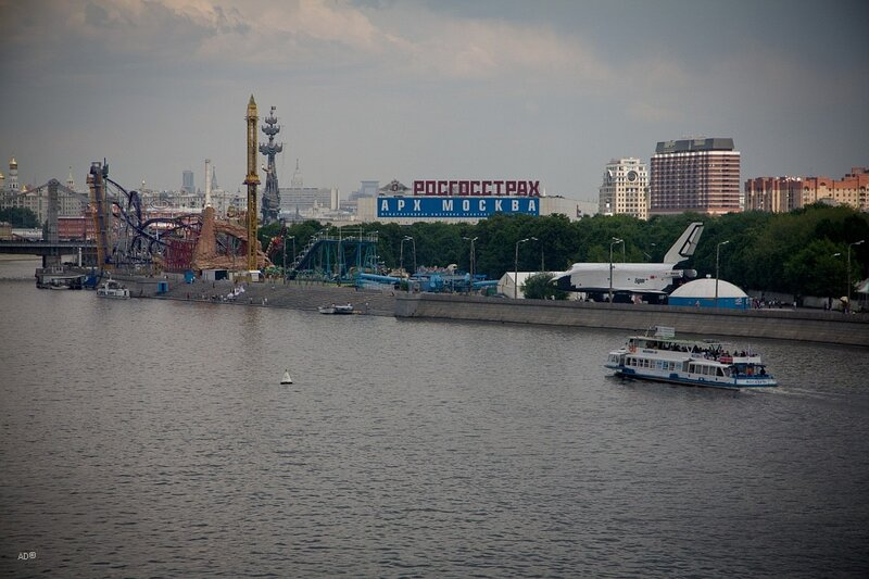 Центральный парк культуры и отдыха им. М. Горького (ЦПКиО)