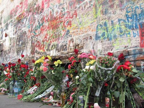 Стена Цоя В Москве