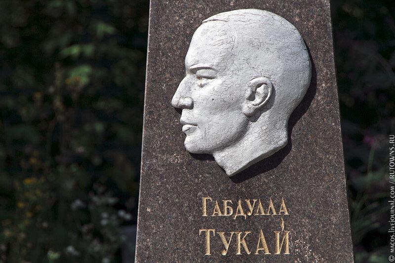 Аты арский татарстан надгробие памятник с ангелом Далматово