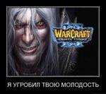 Игромания WarCraft