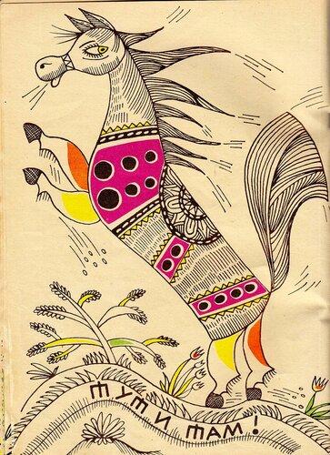 иллюстрация стацинского