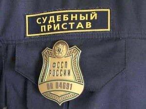 2100 жителей Приморья стали «невыездными» в 1 полугодии 2010 года