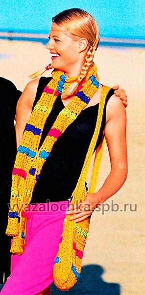 Шарф и сумка с разноцветными полосами