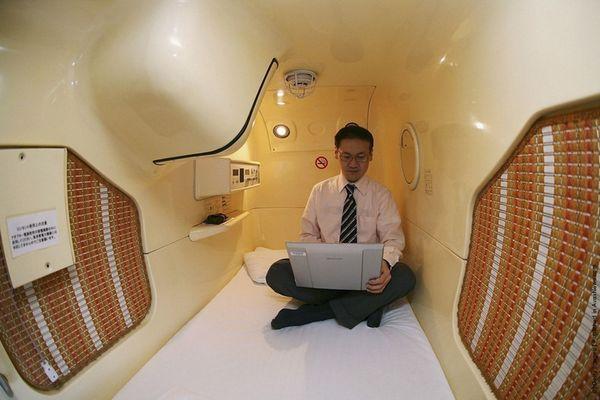 japan-capsule-hotel.jpg