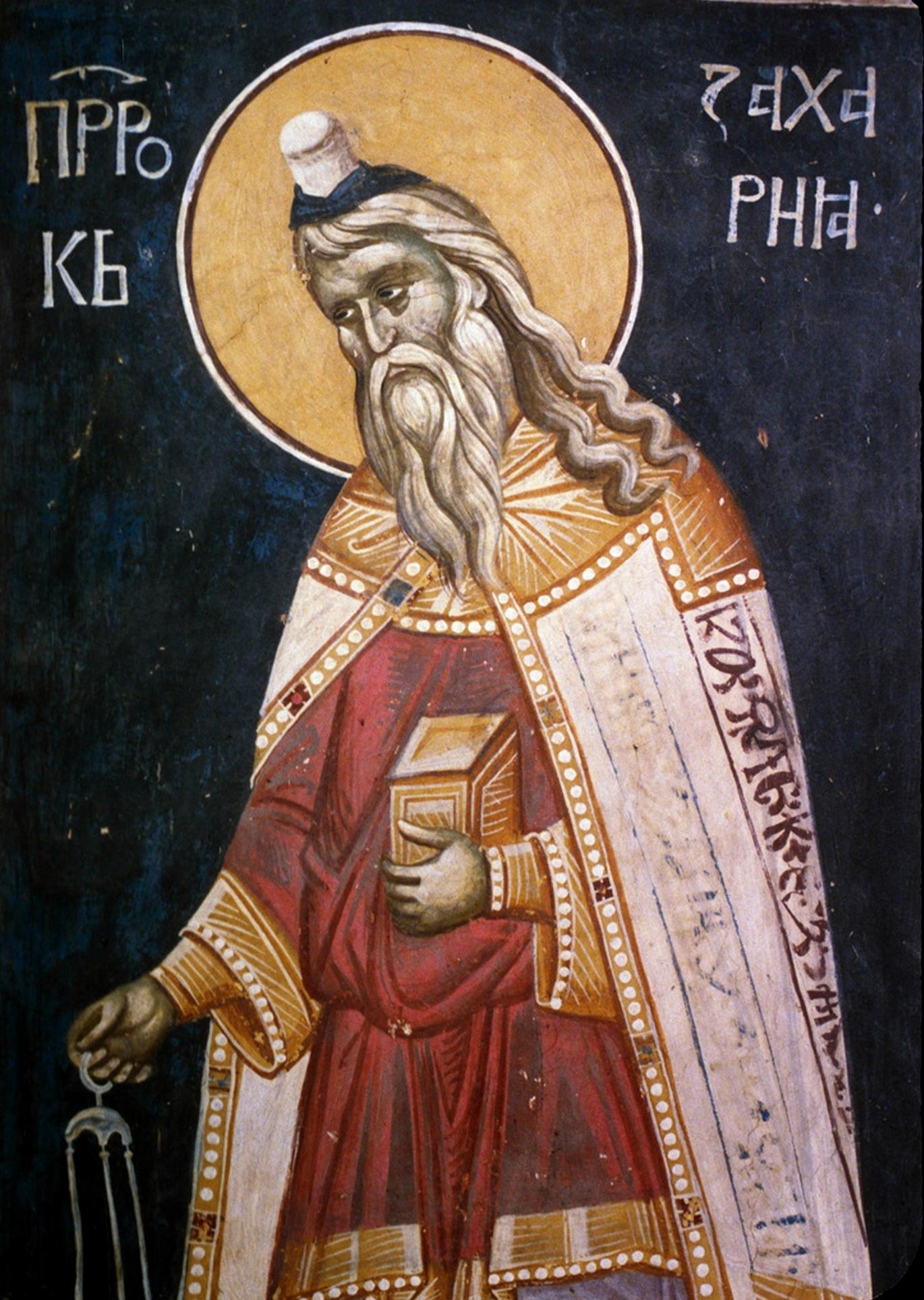 Святой Пророк Захария, отец Св. Иоанна Предтечи. Фреска монастыря Грачаница, Косово, Сербия. Около 1320 года.