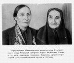 Организаторы первой сельхозартели, Рязанская губ. 1920 год