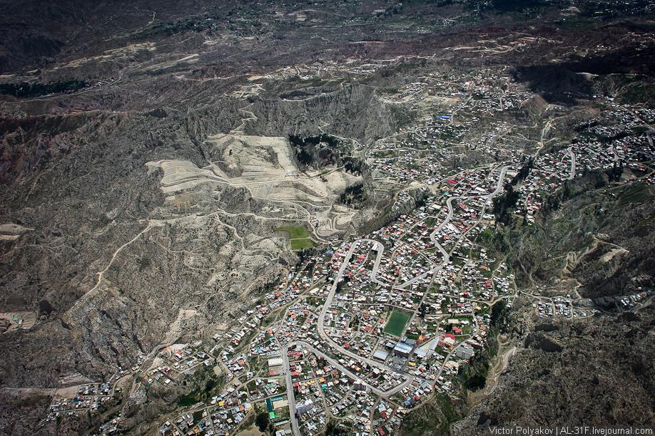 Боливия - Ла Пас