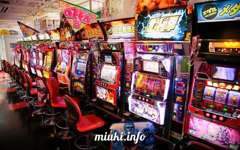 Игровые автоматы японские игровые автоматы топ секрет рейтинг слотов рф