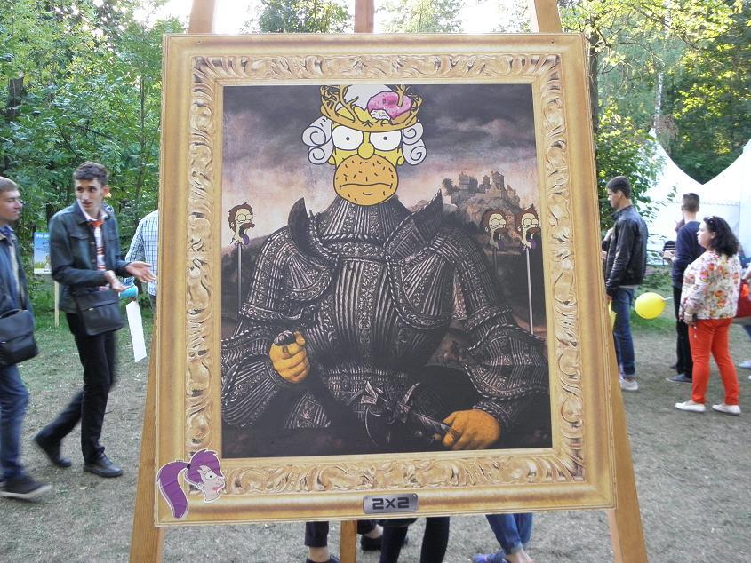 Симпсоны в Сокольниках. День города, 7 сентября 2014г.