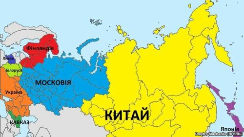 WWIII aimed to redraw map of Russia