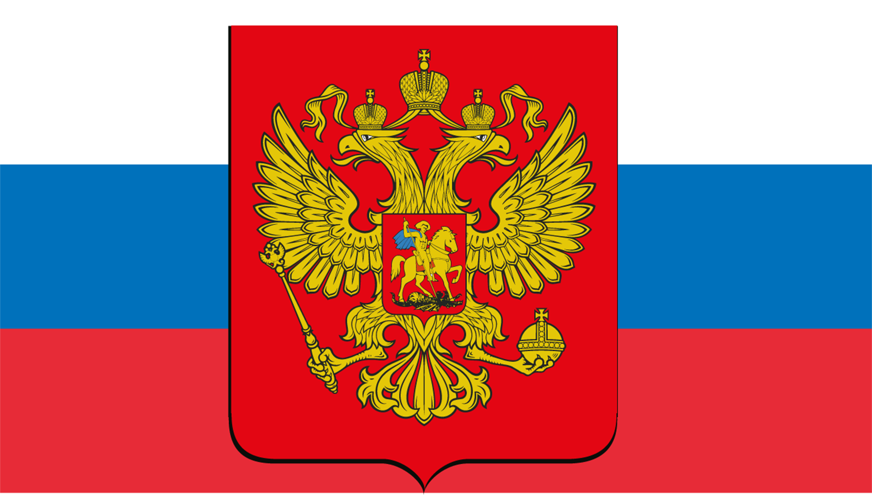 Символики россии картинки