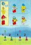 Лего-Россия.рф - Морская техника Lego