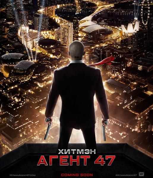 ������: ����� 47 / Hitman: Agent 47 (2015/DVDRip)